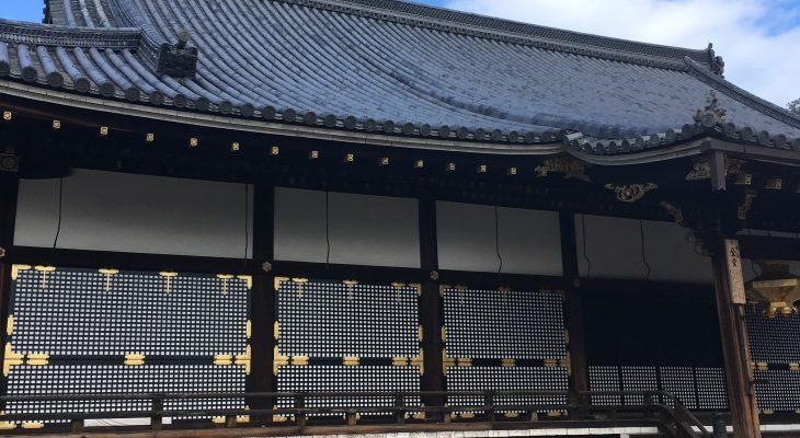 仁和寺 金堂[京都]