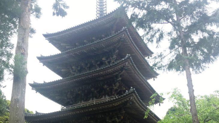 醍醐寺 五重塔[京都]