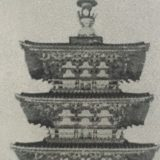 五重小塔[元興寺/奈良]
