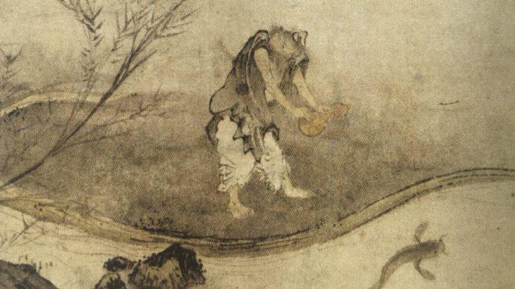 瓢鮎図 如拙筆[妙心寺退蔵院/京都]