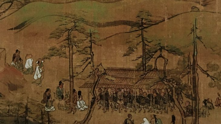 一遍上人絵伝[清浄光寺(遊行寺)/神奈川]
