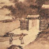 柴門新月図[藤田美術館/大阪]