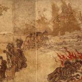 餓鬼草紙[京都国立博物館]