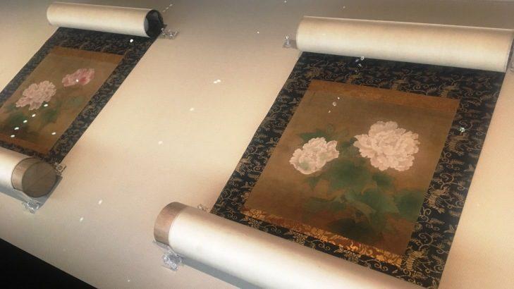鑑賞ログ-中国書画精華-名品の魅力-@東京国立博物館 2018年8-10月