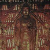 阿弥陀如来・両脇侍立像(阿弥陀三尊像)[浄土寺/兵庫]