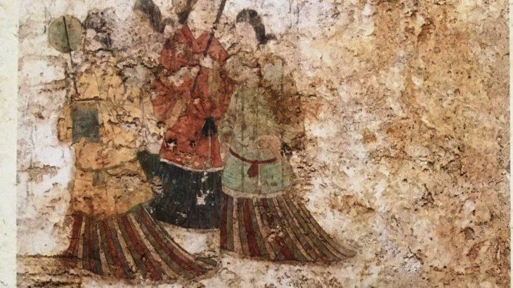 高松塚古墳壁画[奈良]