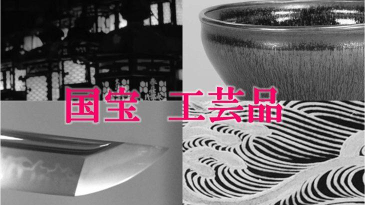 線刻釈迦三尊等鏡像[泉屋博古館/京都]