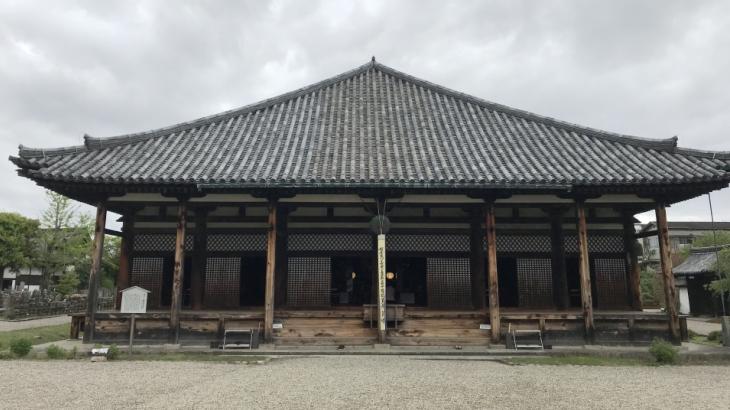 元興寺 極楽坊 本堂、禅室