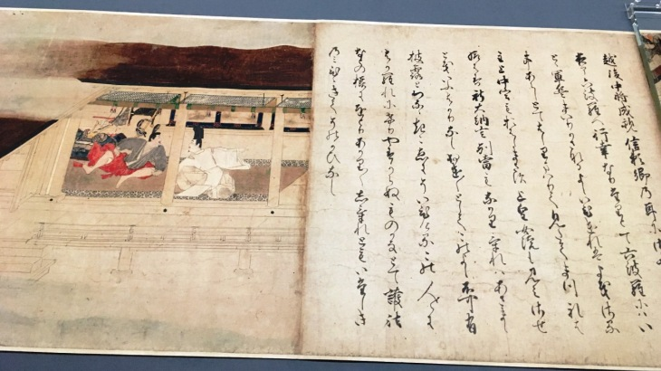 平治物語絵詞(六波羅行幸巻)[東京国立博物館]