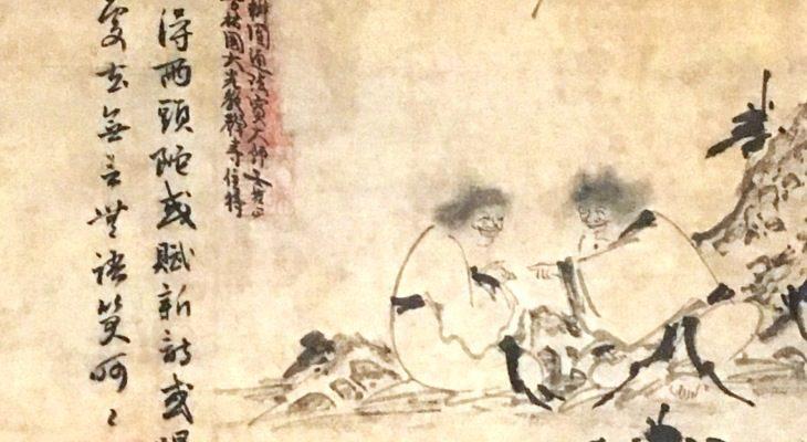禅機図断簡(寒山拾得図)因陀羅筆[東京国立博物館]