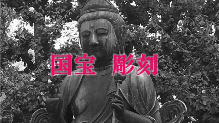 虚空蔵菩薩立像[醍醐寺/京都]