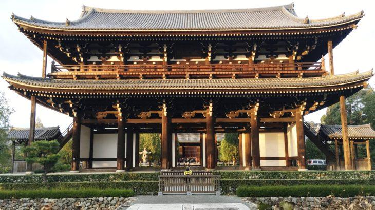 東福寺 三門[京都]