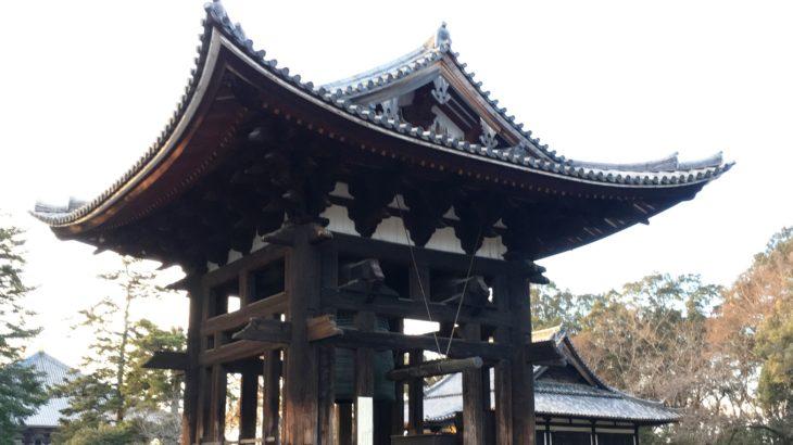 東大寺 鐘楼[奈良]