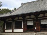 唐招提寺 講堂[奈良]