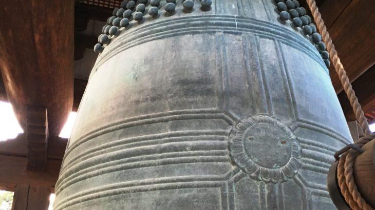 梵鐘[東大寺/奈良]