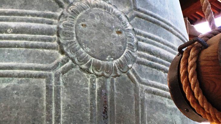 特集|2020~2021年 大晦日 国宝の除夜の鐘・国宝の年越イベント