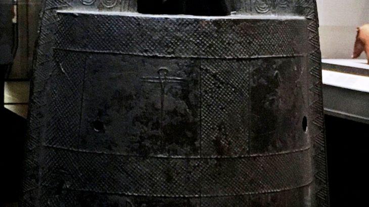 袈裟襷文銅鐸 伝讃岐国出土[東京国立博物館]