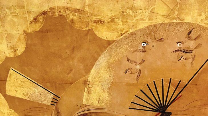 鑑賞ログ|扇の国、日本@サントリー美術館(後期)