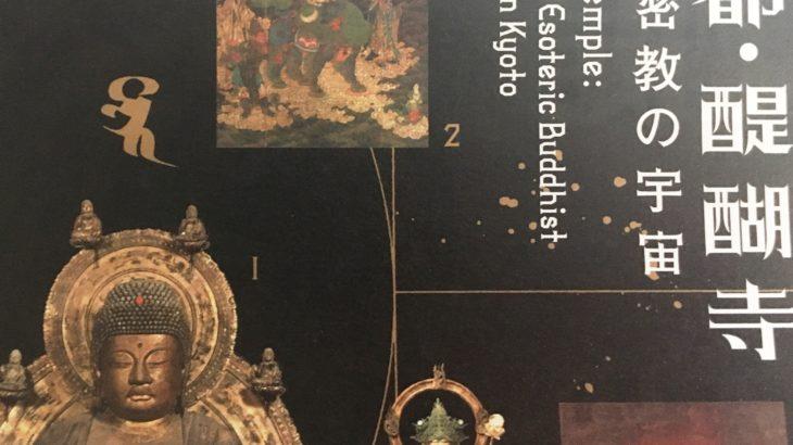 情報|京都 醍醐寺-真言密教の宇宙-@九州国立博物館 2019.1.29~3.24