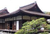慈照寺(銀閣寺) 東求堂[京都]