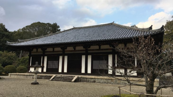 秋篠寺 本堂[奈良]