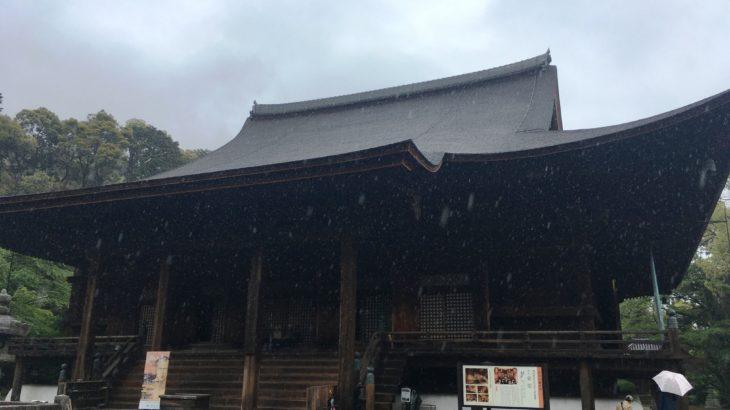 園城寺(三井寺) 金堂[滋賀]