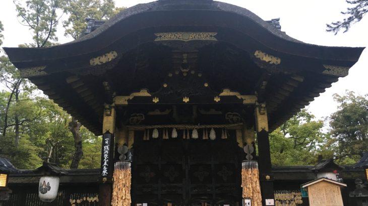 唐門[豊国神社/京都]