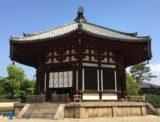 興福寺 北円堂[奈良]