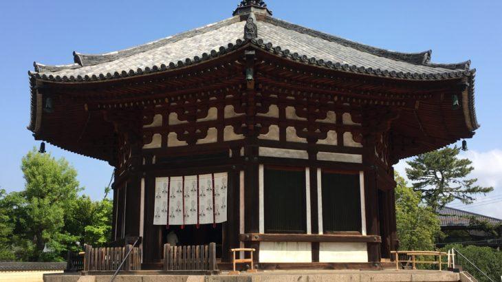北円堂[興福寺/奈良]