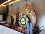 情報|「鼉太鼓【Da-daiko】―超迫力の鎌倉彫刻、復活した世界最大級の太鼓―」@春日大社国宝殿 4/1~9/1