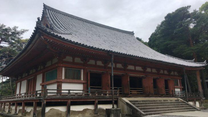 醍醐寺 金堂[京都]