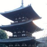 興福寺 三重塔[奈良]