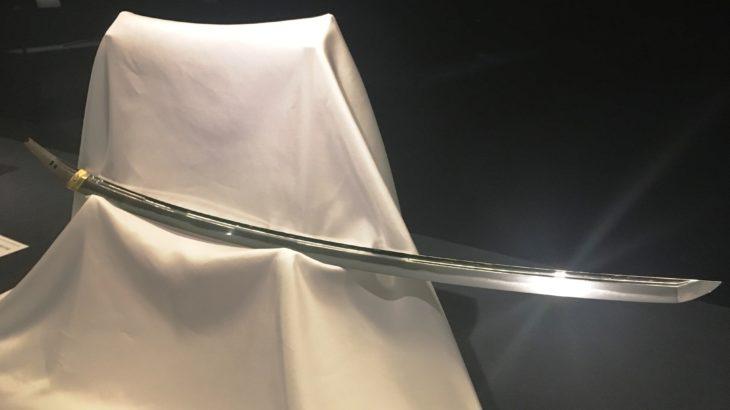 太刀 銘国行(来派)[刀剣博物館/東京]