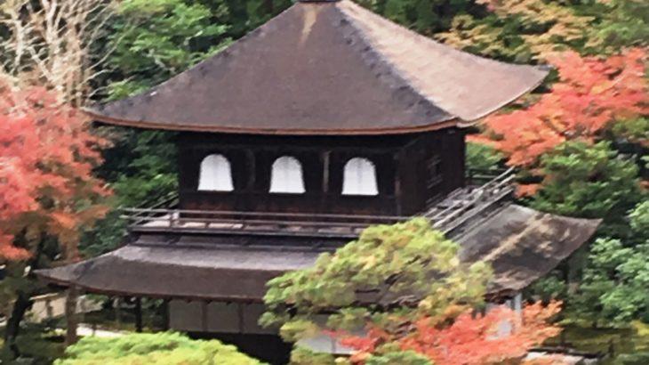 慈照寺(銀閣寺)銀閣[京都]