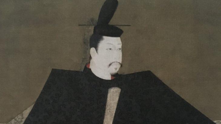伝源賴朝(頼朝)像 神護寺三像[神護寺/京都]