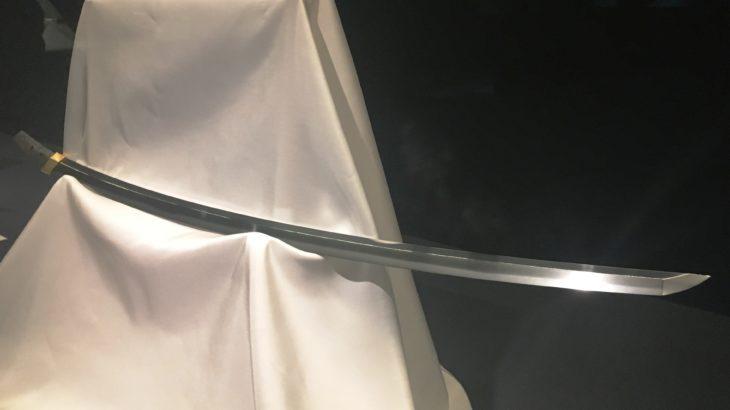 太刀 銘延吉[刀剣博物館/東京]