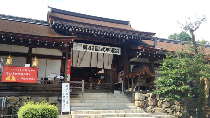 賀茂別雷神社(上賀茂神社)本殿・権殿[京都]