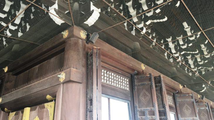本願寺(西本願寺)阿弥陀堂[京都]