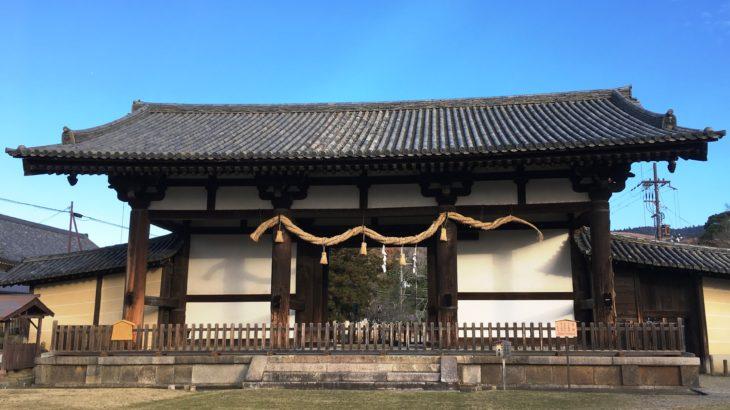 東大寺 転害門[奈良]