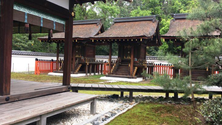 情報|京の夏の旅(文化財特別公開)