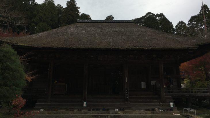 長寿寺 本堂[滋賀]