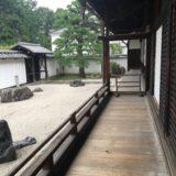 南禅寺 方丈[京都]