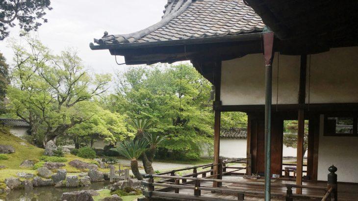 醍醐寺三宝院 表書院[京都]