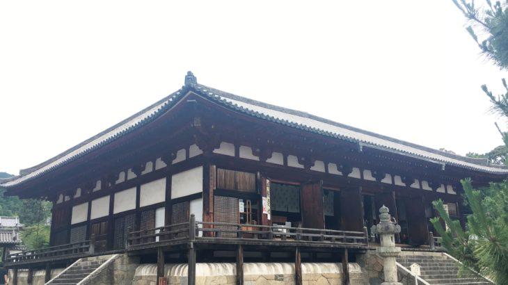 當麻寺本堂(曼荼羅堂)[奈良]