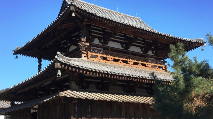 法隆寺 金堂[奈良]