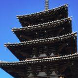 法隆寺 五重塔[奈良]