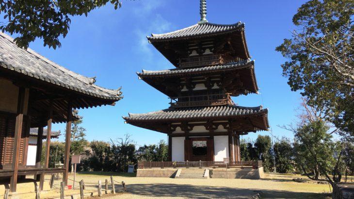 法起寺 三重塔[奈良]