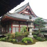 浄土寺 本堂[尾道/広島]