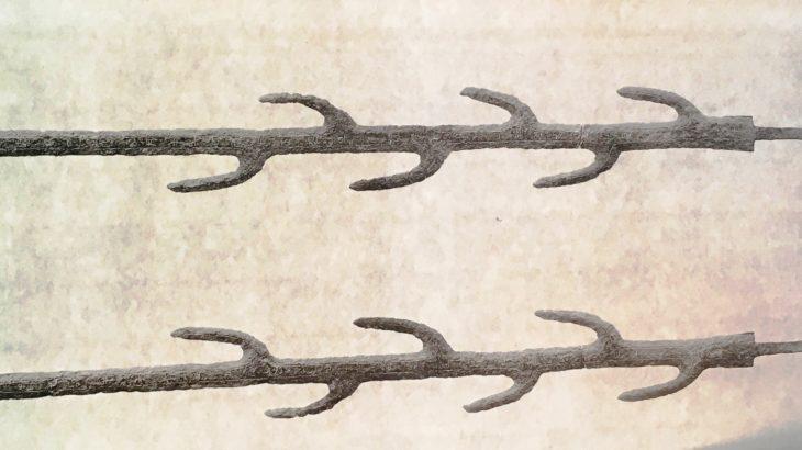 七支刀[石上神宮/奈良]