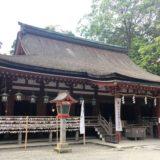 石上神宮 拝殿[奈良]